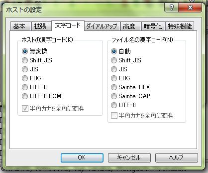 dlg_hset_code.png