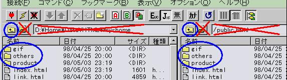 main_sync.png