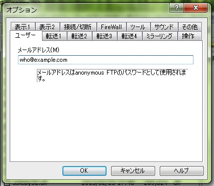 dlg_opt_user.png