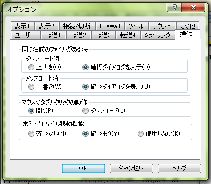 dlg_opt_notify.png